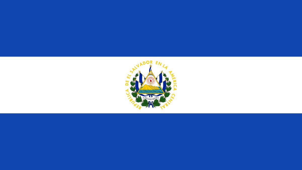 エルサルバドル - Wikipedia