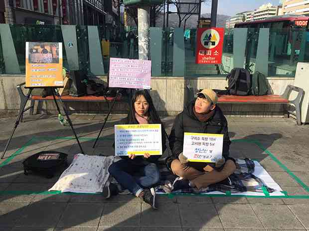 実は盛り上がっていない開催国の韓国 平昌五輪に無関心な若者が多い理由〈dot.〉 (AERA dot.) - Yahoo!ニュース
