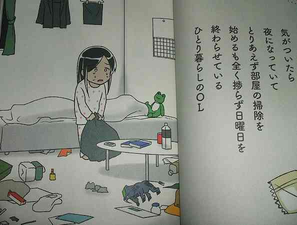 幸せになってほしかった漫画のキャラ