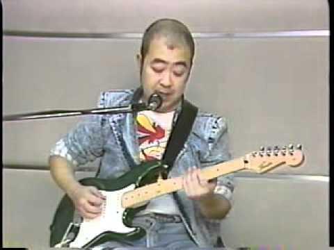 Dr.シーゲルのよい子のロックギター(ピッキング編) - YouTube