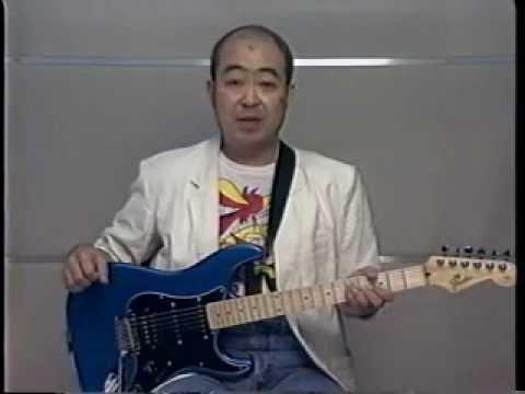 Dr.シーゲルのよい子のロックギター(リズム編) - YouTube