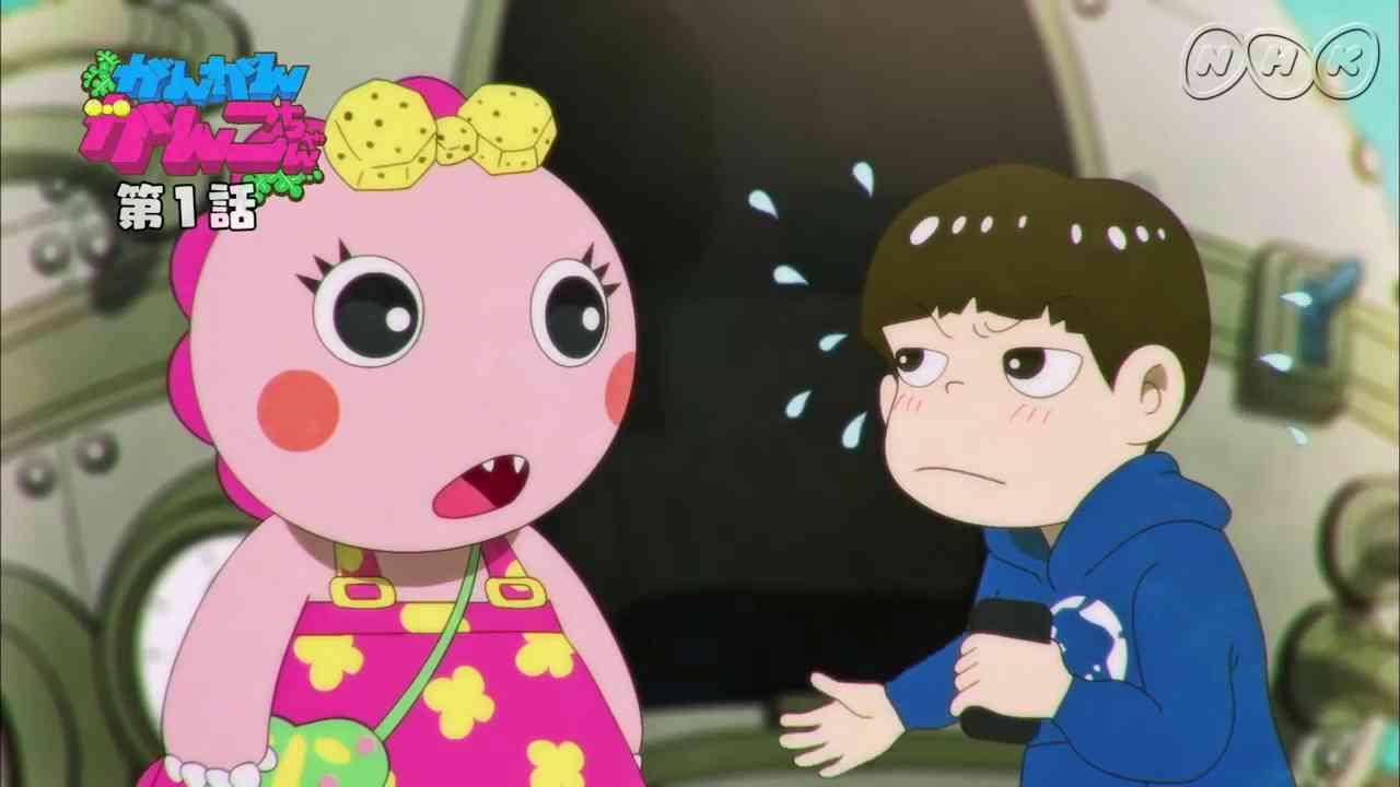 <がんこちゃん>まさかの萌えキャラ化 テレビアニメ新シリーズに登場