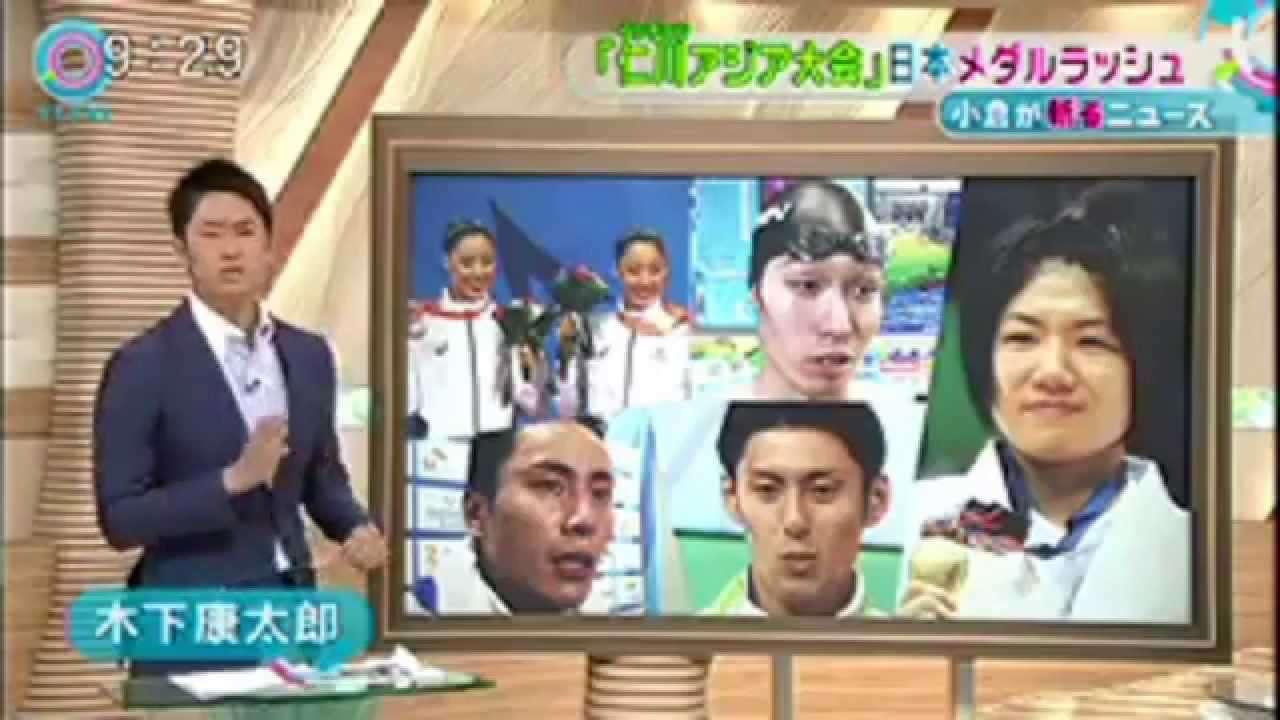 仁川アジア大会バドミントン疑惑の風2014年9月 - YouTube