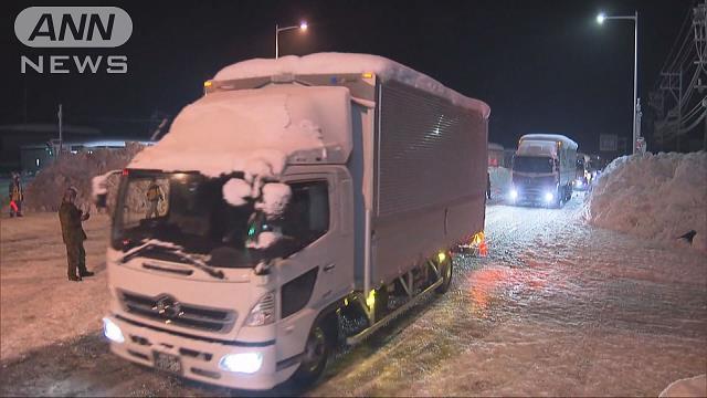 車内で男性死亡 大雪に閉じ込められて… 福井