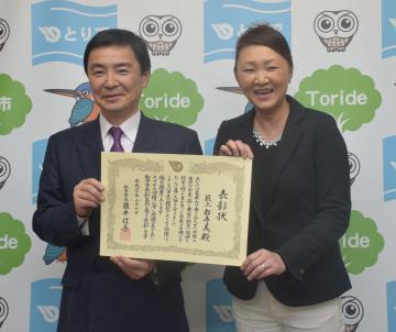 常磐線で出産助けた女性表彰 取手在住最上さん「元気に育って」 (茨城新聞クロスアイ) - Yahoo!ニュース