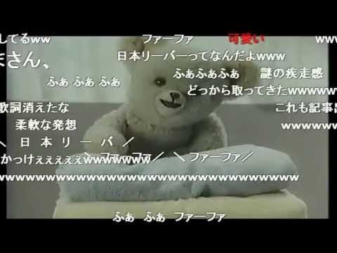 進撃のファーファ【コメント付】 - YouTube