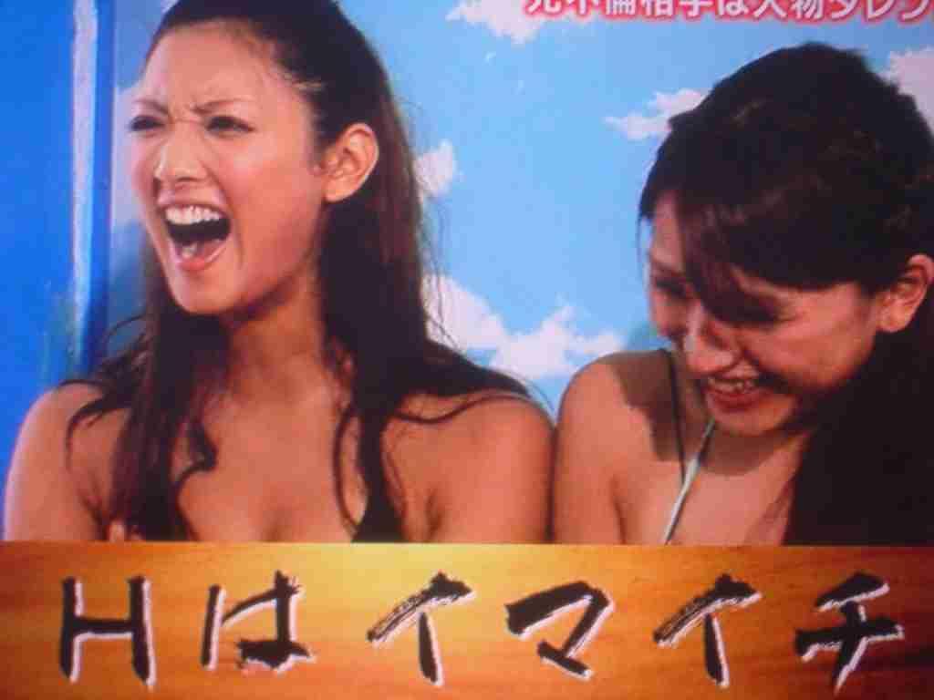 菅田将暉と菜々緒「お泊まり報道」は最悪のタイミング!ファンが阿鼻叫喚