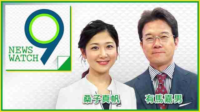 桑子フォト - ニュースウオッチ9 - NHK