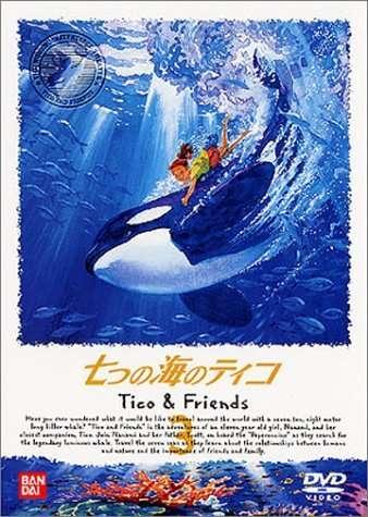 猛獣が出てくる映画や小説(サメもOK)