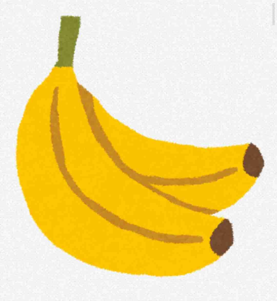 【連想ゲーム】まじガル バナナ♪