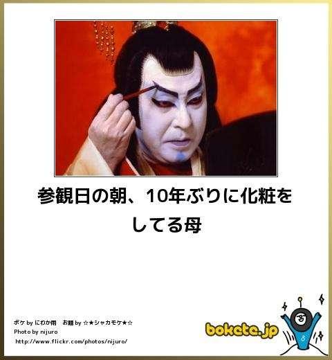 【ファンケル】教えて優しい基礎化粧品【DHC】