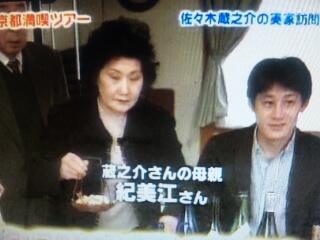 サプライズ誕生日 橋本環奈、10代最後の年迎え「いろんなことに挑戦」 佐々木蔵之介は50歳に