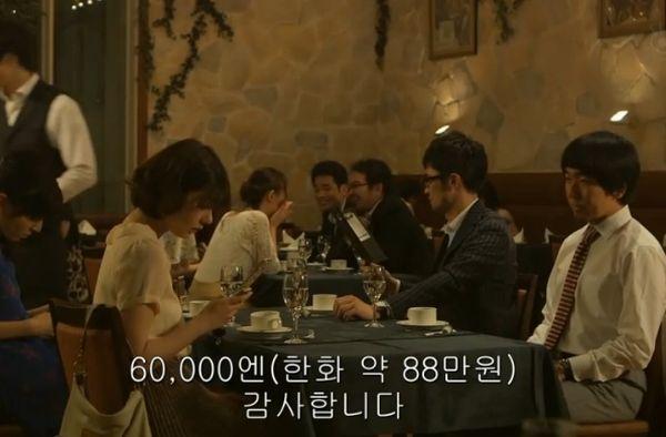 韓国人「日本の一般的な割り勘」 : カイカイ反応通信