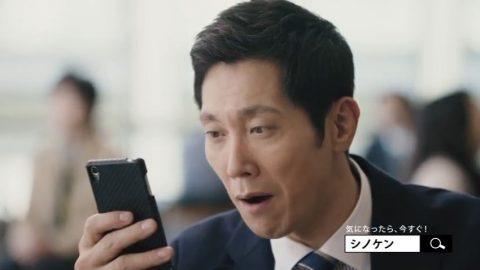 元なでしこジャパン・丸山桂里奈の歴代彼氏はJリーガー、代理人、芸人
