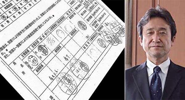 決裁文書改ざん疑惑のキーマンは財務省から消えていた|政治|ニュース|日刊ゲンダイDIGITAL