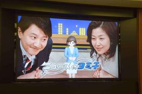 """NHK、ニュース番組に""""AIアナ""""導入へ 同局初の試み"""