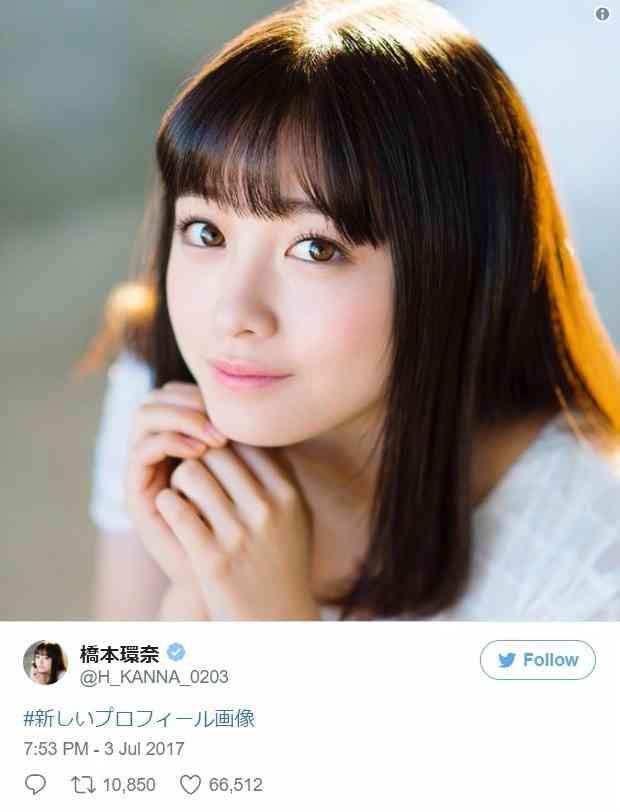 橋本環奈にネタバレ批判、銀魂の内容をツイート