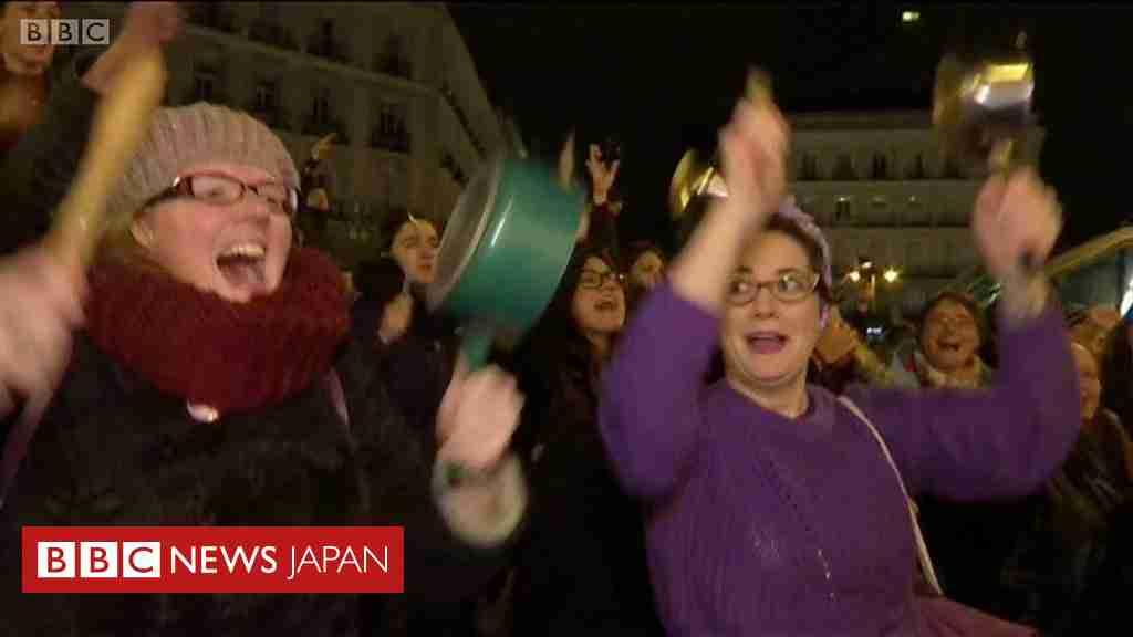 女がいなければ世界は止まる スペインの女性たちがスト - BBCニュース