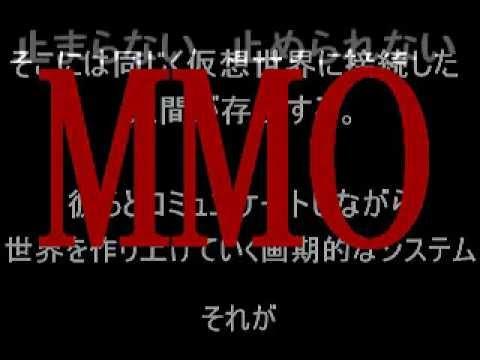 MMOのうた - YouTube