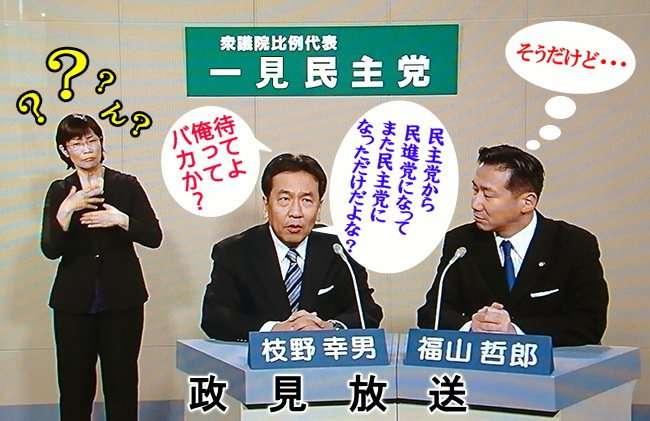 倉持弁護士の元妻激白「山尾(志桜里)さんが原因で離婚」今週中に慰謝料請求へ