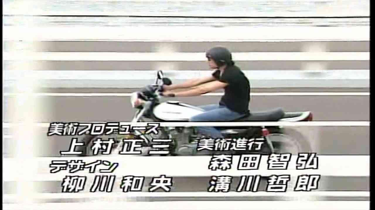 テレビドラマ「GTOジーティーオー」(反町隆史&松嶋菜々子)OP(オープニング) 「POISON〜言いたい事も言えないこんな世の中は」 - YouTube