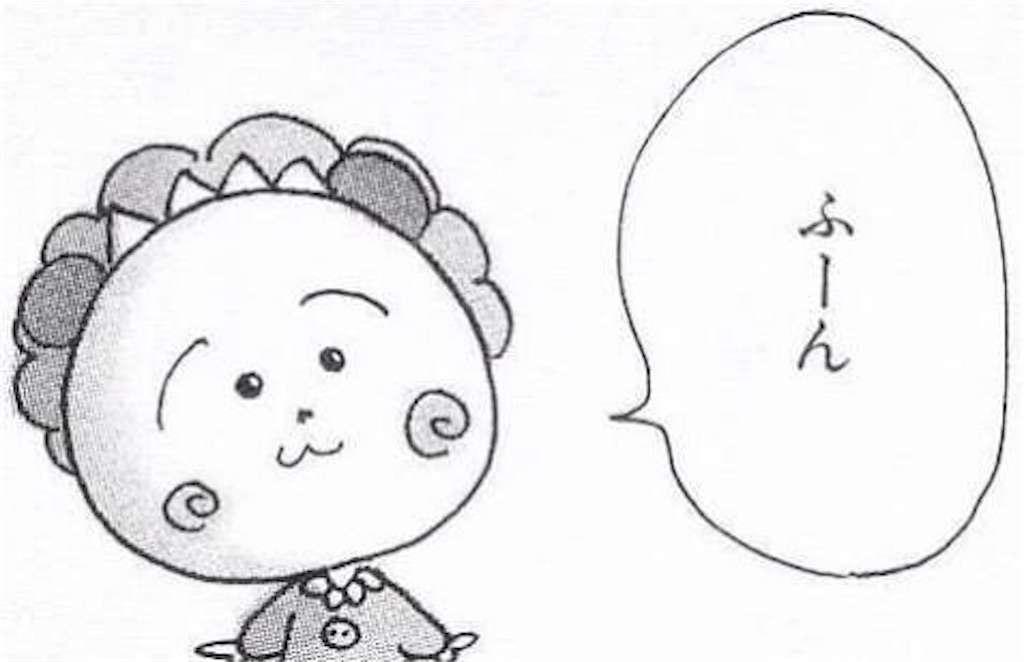 木下優樹菜、腹痛で運転する夫の動画を公開で「フジモンかわいそう」と批判殺到