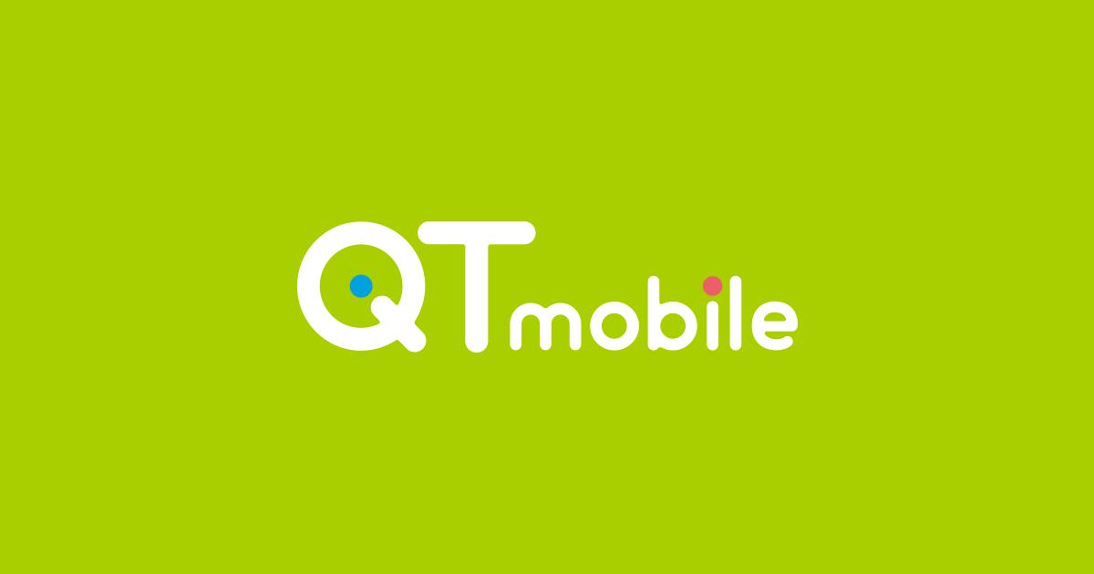 ソフトバンク回線(Sタイプ)登場|QTmobile(QTモバイル)公式サイト