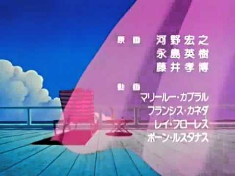 Marmalade Boy Ending 1 - Suteki Na Serenade - YouTube