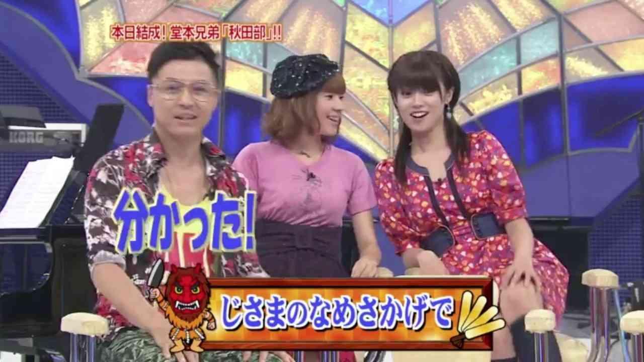 『追加』金田一はじめ じっちゃんの名にかけて 堂本剛 - YouTube