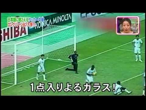 日本語に聞こえるサッカー中継 「ロングバージョン」 - YouTube