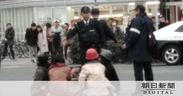 交差点でこたつ囲んで鍋 男女4人組、京大内へ消える:朝日新聞デジタル