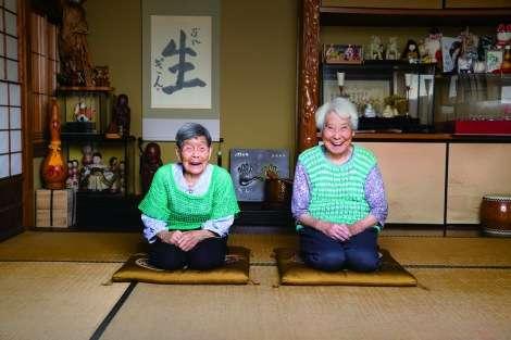きんさん・ぎんさんの娘も100歳、親子2代でアノ広告に登場   ORICON NEWS