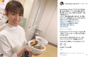 深田恭子、熱々おでんを食べるだけでファンから「可愛い」の声が殺到(1ページ目) - デイリーニュースオンライン