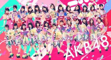 AKB48総選挙、今年は「世界選抜」 海外グループも初参戦へ | ORICON NEWS