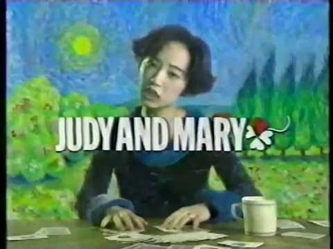 JUDY AND MARY - BLUE TEARS - YouTube