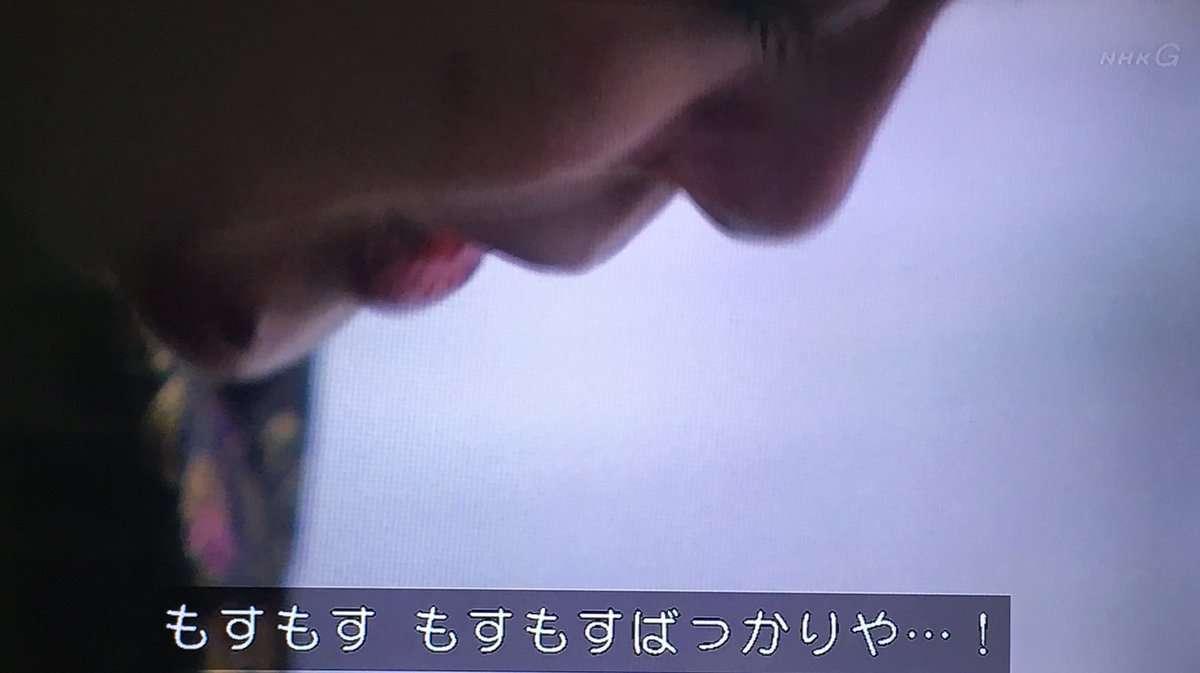 【実況・感想】西郷どん 10話