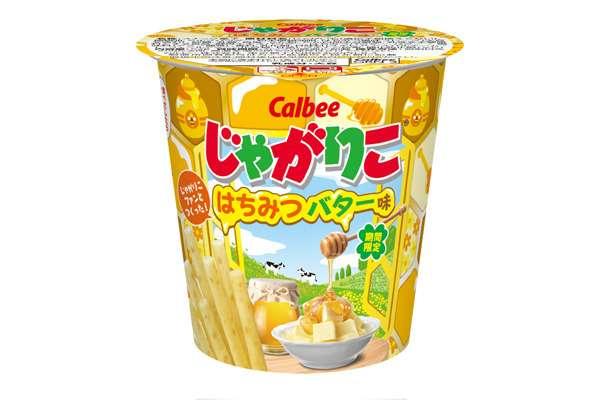 カルビー、『じゃがりこ はちみつバター味』を発売