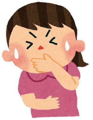 嘔吐反射が酷い人