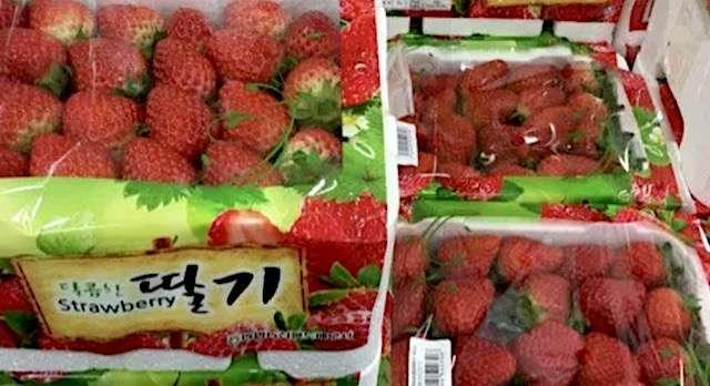 【コストコ】韓国産イチゴから基準値の8倍の農薬検出  |  Share News Japan