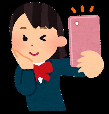 携帯の発信履歴はどんな感じですか?