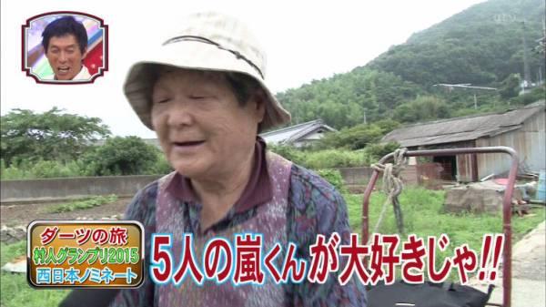 NHKとジャニーズが完全決裂へ…今年の『紅白歌合戦』は「ジャニタレ不在」が