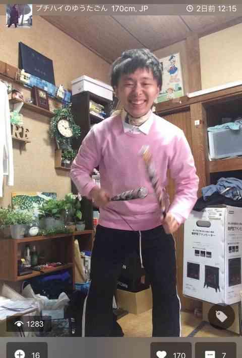 新ファッションモンスター『ゆうたごん』とは何者? 木村カオルの名前で不細工なのにレンタル彼氏? どんな悪評をばらまいてきたのか年表にしてまとめてみた : シャム速@頭おかしなるで
