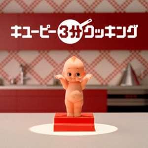 『3分クッキング』テーマ曲で列車接近をお知らせ、京王線仙川駅に導入