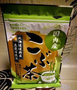【募集】昆布茶の活用方法
