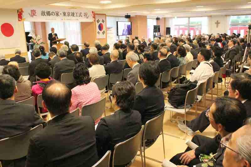 在日コリアンと日本人が共に暮らせる老人ホーム「故郷の家・東京」が完成 竣工式には400人が参加 : 社会 : クリスチャントゥデイ