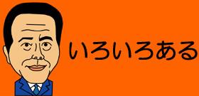 「たけし独立」オフィス北野・森社長と大きな溝!「けんか別れしたくない」 : J-CASTテレビウォッチ
