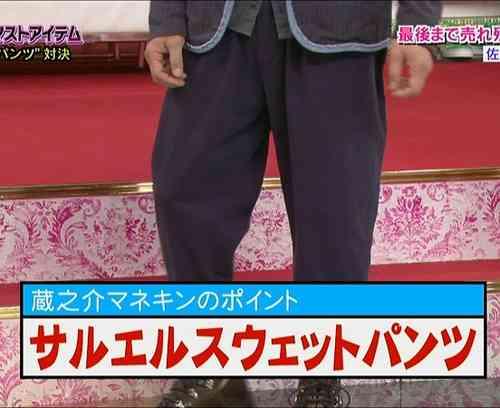 元なでしこジャパン・丸山桂里奈、大胆なバスタオル姿披露「需要があると信じて」