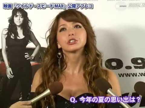 藤井リナ 映画「ワイルド・スピード MAX」公開アフレコ0908NK☆flv - YouTube