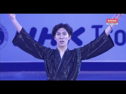 Keiji Tanaka EX 2016 NHK Trophy - YouTube