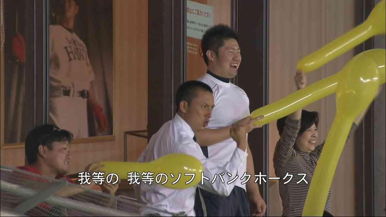 駆けつけたムネリン!! 全力で小久保を応援!! 2012.10.08 H-Bs - YouTube